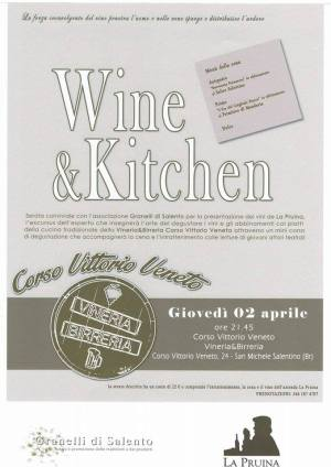 Wine and Food Event